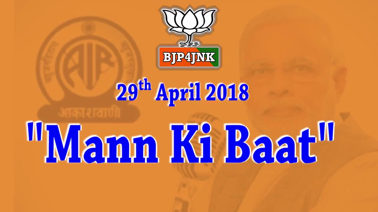 a7b8e9fdc BJP activists and supporters listening PM Modi's #MannKiBaat radio  programme across the State on 29th April,2018   Bharatiya Janata Party