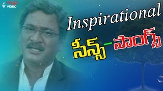 Inspirational Scenes And Songs - telugu Motivational Scenes - 2016
