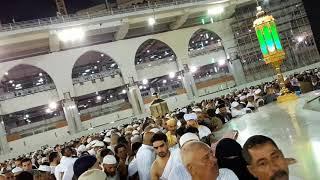 makkah live ( Masjid al-Haram) hajj 2018