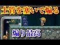 【原発】「オレの質問に答えろ!」と菅前総理が・・・(12/02/28) - YouTube