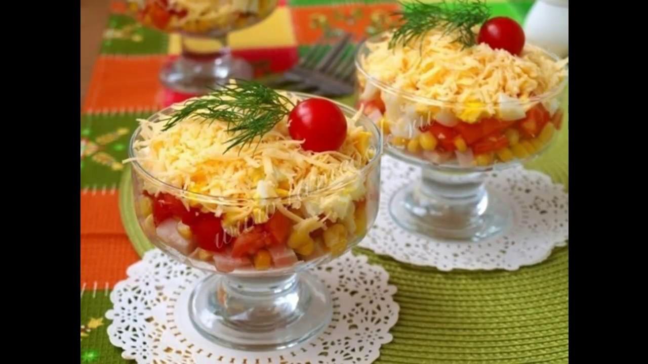 Готовим салат на новый год 2018 пошагово
