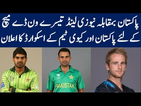 Pakistan & New Zealand playing XI for 3rd ODI 2018