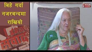 Image Sambad - नेपाल आफ्नो घर, अमेरिका माइती लाग्छ \ Nepal feels like my First Home