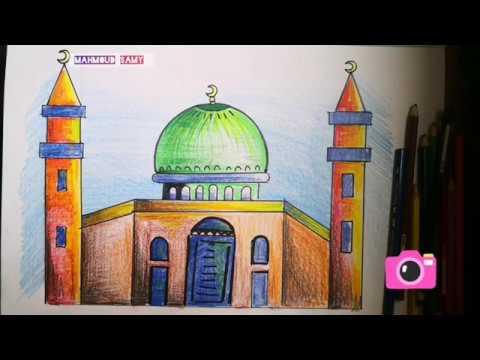 رسم مسجد للأطفال قباب ومآذن How To Draw Mosque تعليم الرسم للأطفال Youtube