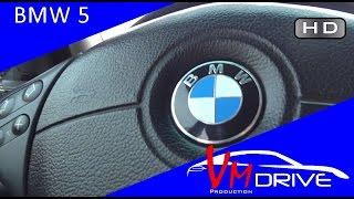 Почему все любят BMW?  Тест драйв BMW 5 серии E39 / Test Drive BMW 5 series E39