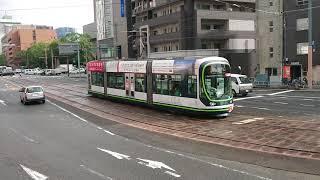 広島電鉄1000形1012号『hitoto広島ラッピング』市役所前〜鷹野橋