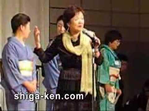 Shiga Governor Yukiko Kada teaches the Goshu Ondo dance