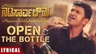 KANNADA NATA Sarvabhouma movie OPEN The Bottle lyrical songs