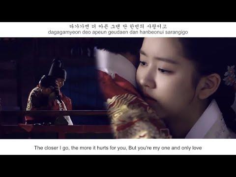 Yoo Sung Eun (유성은) - Hidden Tears (유성은) FMV (Ruler: Master of The Mask OST Part 17)[Eng Sub]