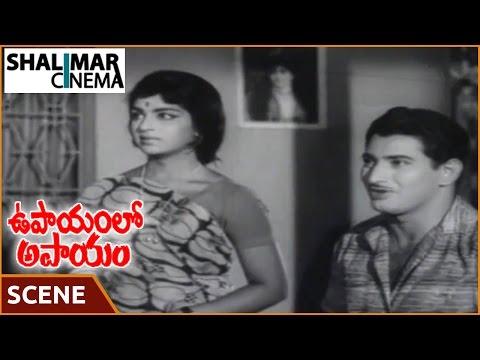 Upayam Lo Apayam Movie || Krishna Enquire To Doll Scene || Krishna, Vijaya Nirmala