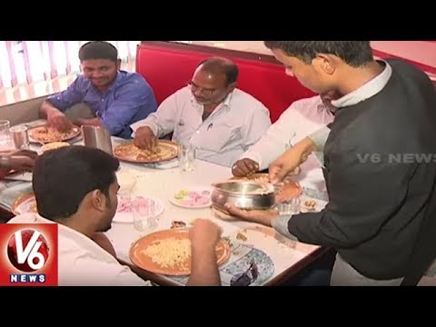 Hyderabad Stands Third Place In Online Food Order | V6 News