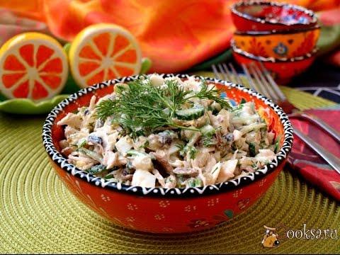 Салат с индейкой, огурцом, картофелем и шампиньонами