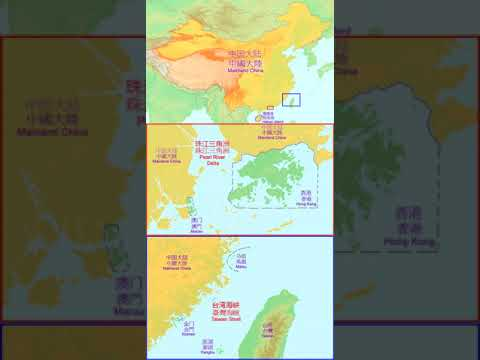 Mainland China | Wikipedia audio article