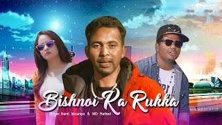 New Haryanvi Dj Song 2018 | Bishnoi Ka Rukka | Download Raju Punjabi All Songs Only Gk record