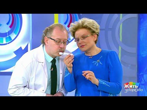 Жить здорово! Галитоз - неприятный запах изо рта(16.04.2018)