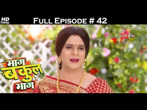 Bhaag Bakool Bhaag - 11th July 2017 - भाग बकुल भाग - Full Episode HD