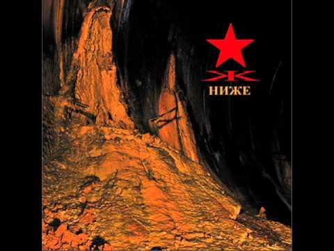 Клип KYPCK - Аллея Сталина