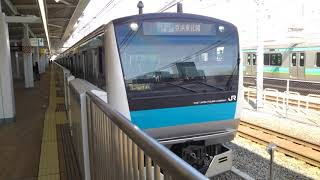 JR東日本 京浜東北線  E233系1000番台 宮サイ125編成 10両編成  各駅停車 蒲田 行  高輪ゲートウェイ駅 (JK-21) 4番線を発車