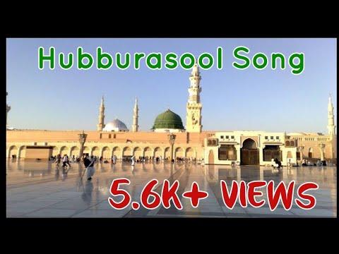 HUBBURASOOL SONG