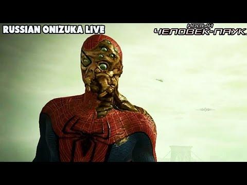 НОВЫЙ ЧЕЛОВЕК-ПАУК (The Amazing Spider-Man)#6 - СТРАШНЫЙ ФИНАЛ