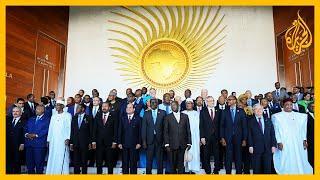 القمة الأفريقية تدعو لإنهاء جميع أشكال التعامل مع إسرائيل