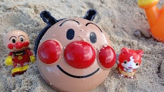 ジバニャン アンパンマン おもちゃ 砂あそび ヤドカリ バイキンマン♡ぴよこおねえさん♡ thumbnail