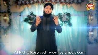 Download Nisar Marfani - Dar e Sarkar MP3 song and Music Video