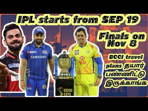 ipl-breaking:-ipl-2020-set-to-start-on-sept-19-in-uae,-final-on-nov-8- -tamil-cricket
