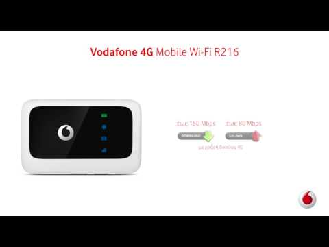 vodafone 4g mobile wi fi r216 youtube. Black Bedroom Furniture Sets. Home Design Ideas