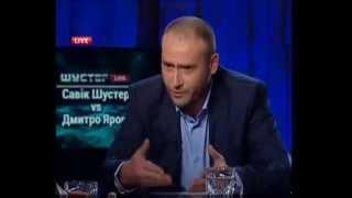 Дмитрий Ярош о Путине, олигархах, Евросоюзе и НАТО.