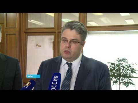 В Уфе подписано Генеральное соглашение о развитии моногорода Белебей