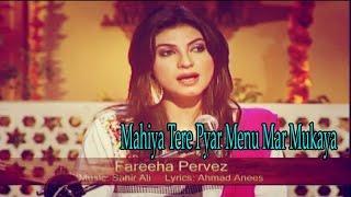 Fariha Pervez - Mahiya Tere Pyar Menu Mar Mukaya