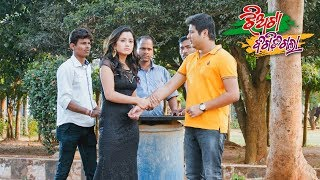New Film Comedy Scene Tame Kan Kahucha ତମେ କଣ କହୁଚ