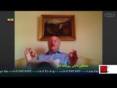 ازجنگ پیشرو در سوریه تا دستگیری جاسوسان ایرانی در المان تا دروغ گفتن ایادی نظام در باره سانچی