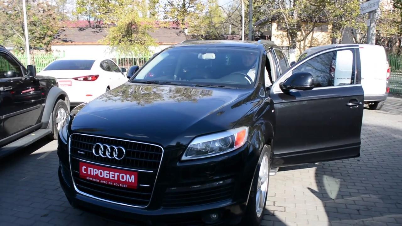 Audi Q7 2017 3.0 TDI (249 л.с.) 4WD AT - видеообзор - YouTube