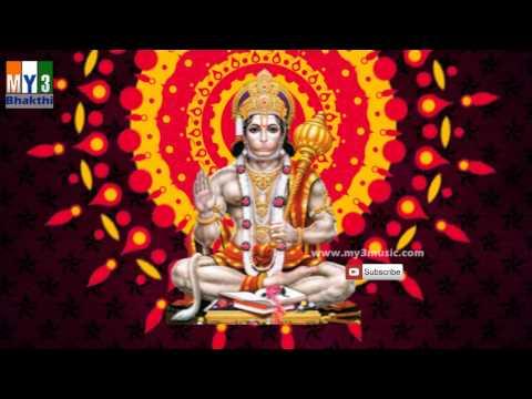 OM SREE ANJANEYAYA NAMAHA - Chanting - Hanuman chanting