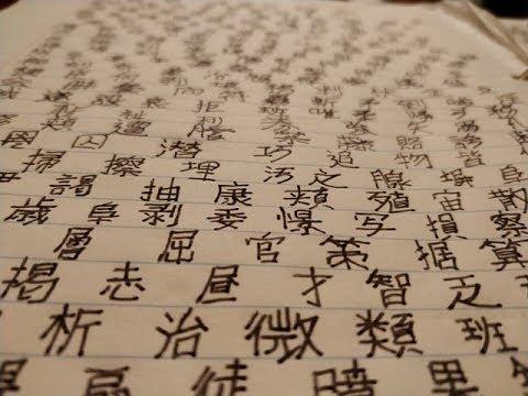6 Months of AJATT update - Where to start learning Japanese?