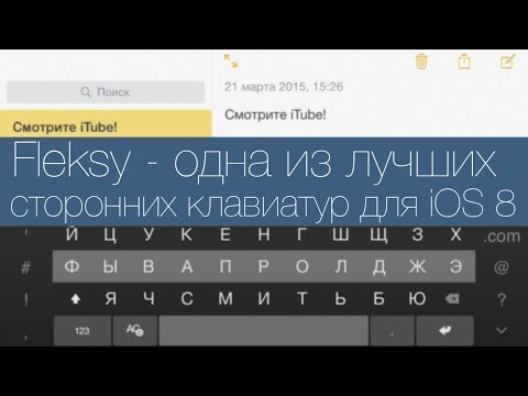 Fleksy Keyboard -