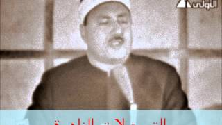 """إبتهال """"لى فيكى يا أرض الحجاز حبيب"""" محمد الطوخى"""