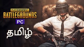 PUBG PC Live Tamil Gaming