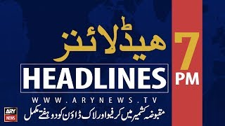 ARY News Headlines |Govt to present its one-year performance report today| 7PM | 18 August 2019