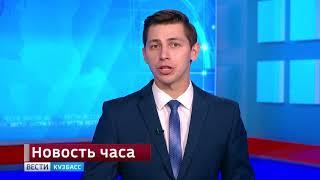 Кузбассовец обманул государство на 15 миллионов