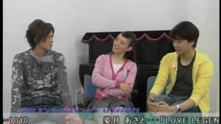 2009/03/27~パルコ劇場で開催の「TRIANGLE」のスペシャルトーク&稽古...