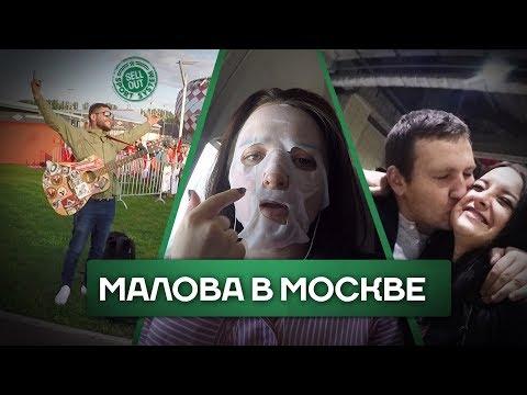 Видео Чемпион магазин казань татарстан