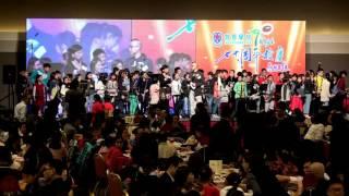 Publication Date: 2016-01-18 | Video Title: 救恩學校 七十周年校慶感恩晚宴 第一部份
