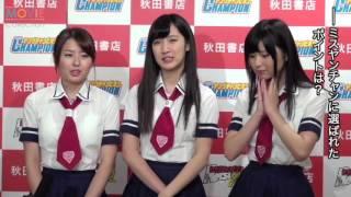 小田島渚、橋本楓、百瀬美鈴/「2013ミスヤングチャンピオン4代目グラン...