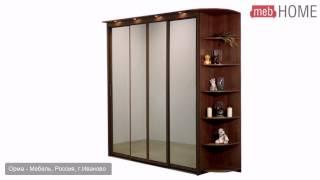 Шкаф-купе 4х дверный с 4 зеркальными дверями(Цена: от 21047 до 27241 руб. Дополнительные элементы для шкафа, такие как угловой терминал и терминал с зеркалом,..., 2014-07-14T08:54:37.000Z)