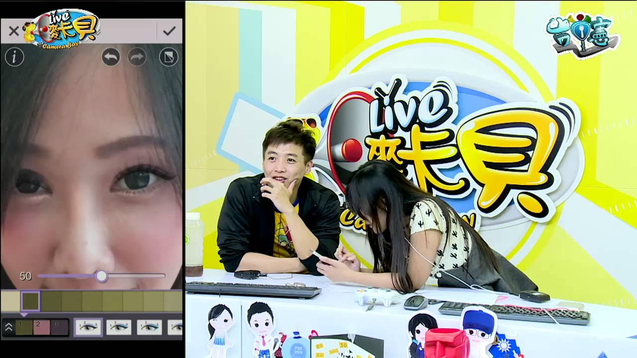 麥卡貝Live直播 20140821 臺一憲 - YouTube