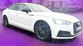 Подготовил АУДИ К ЗИМЕ!  Новые Диски НА Низкопрофильной Резине!  Audi A5 Sportback!