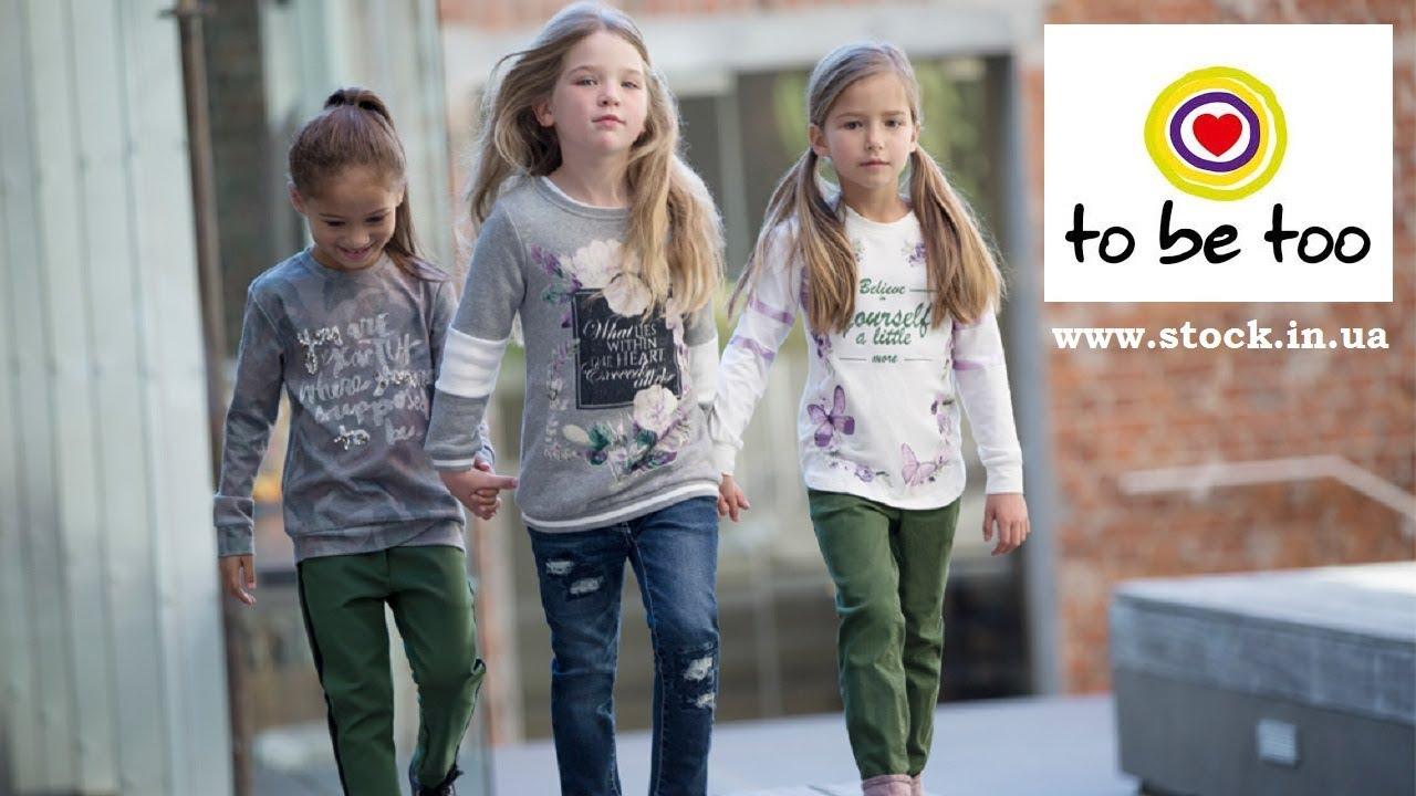 СТОК   Дитячий одяг оптом To be too осінь зима - YouTube a82a530832981